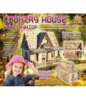 Деревянный конструктор Country house