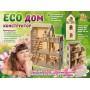 Деревянный конструктор Eco дом
