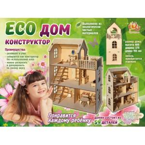 Деревянный конструктор Eco дом + 5 комплектов мебели